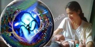 ma-jivan-shaifaly-karma-theory-paranormal-spiritual
