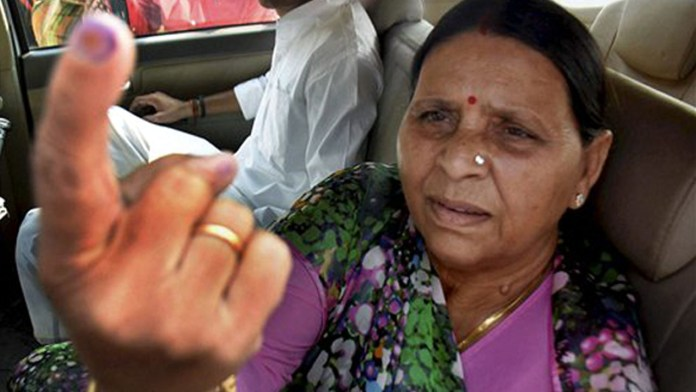 Rabri Devi Statement on Modi