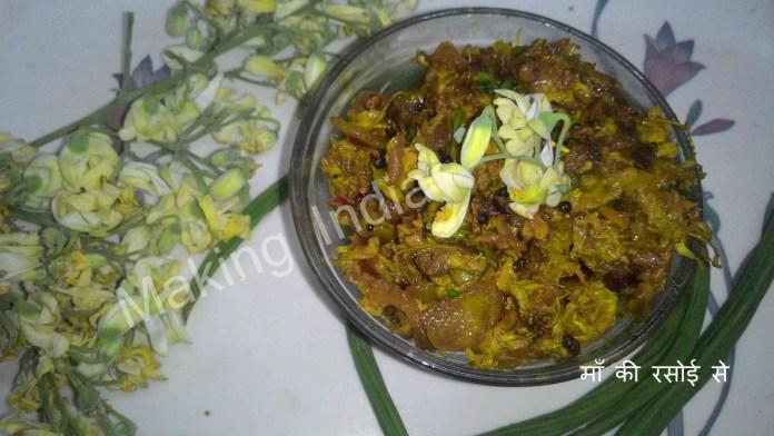 Sahajan flower recipe by ma jivan shaifaly making india ma ki rasoi se