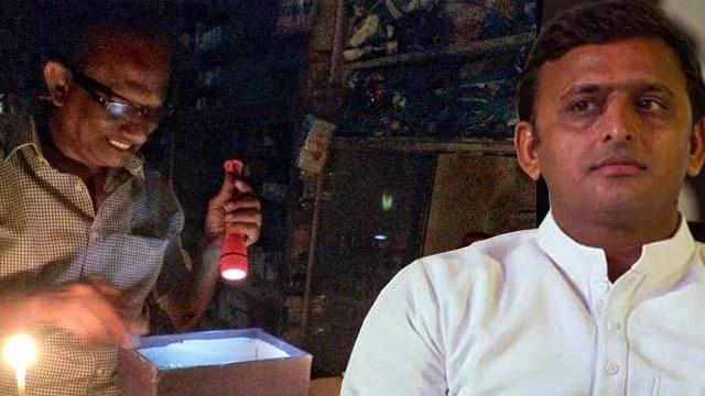 electricity-up-akhilesh-yadav-making-india