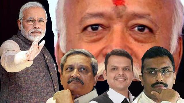 narendra-modi-manohar-parrikar-devendra-fadnavis-ram-madhav-rss-making-india