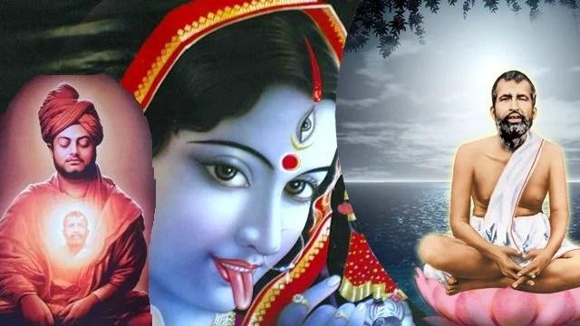 vivekanand birthday ramkrishna paramhans maa kali