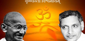 Arya-Samaj-Nathuram-Godse-Gandhi-making-india