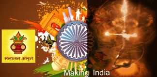 india muladhar attack making india