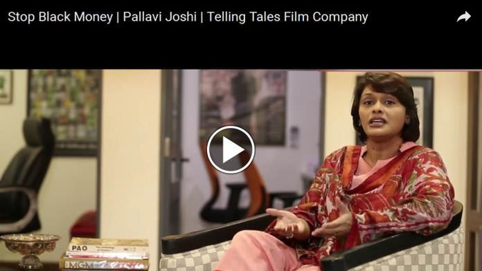 pallavi joshi video on demonetization black money making india ma jivan shaifaly