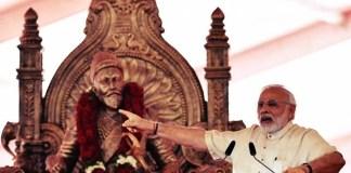 shivaji jayanti narendra-modi