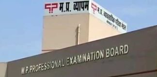Vyapam scam: Supreme Court cancels degrees of 634 doctors