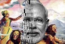 namo arihantanam ma jivan shaifaly pm modi making india