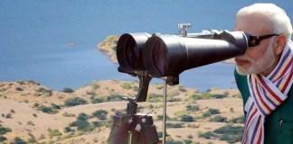 PM Modi looking through binoculars, Making India, Making India Online