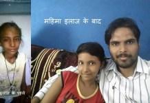 Jivandeep making India