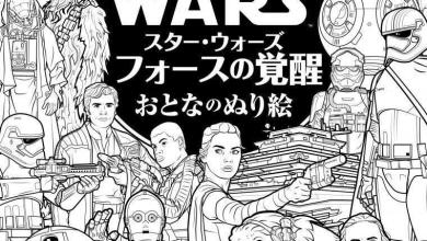 Photo of A black and white depiction of some new Star Wars: The Force Awakens characters.