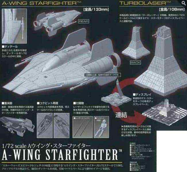 Bandai-A-Wing-Starfighter
