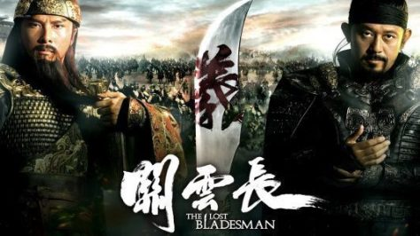 lost bladesman