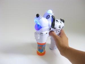 bubble gun_on