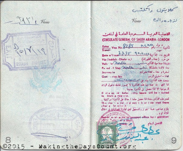 our Visa (right) and our entrance and exit stamps into the Kingdom of Saudi Arabia