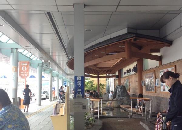 空港の足湯