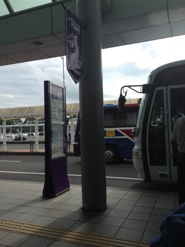 いわさきバス