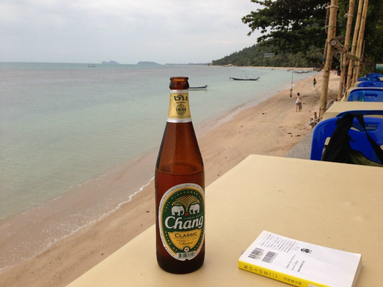 Chang Beer Classic