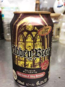 Abbey-Beer St.Bernard(アビービール サン・ベルナール)
