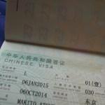 中華人民共和国査証(CHINESE VISA)