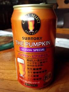 SUNTORY THE PUMPKIN 350ml(裏)
