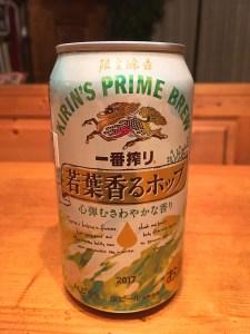 KIRIN 一番搾り 若葉香るホップ 350ml