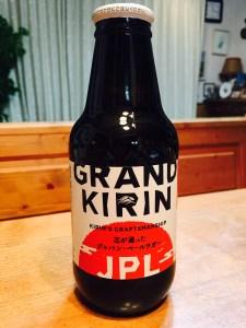 KIRIN GRAND KIRIN JPL 330ml