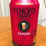 SUNTORY TOKYO CRAFT SAISON 350ml