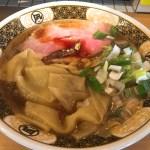 凪 すごい煮干ラーメン850円