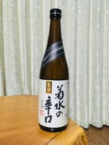 菊水の辛口 生詰 本醸造 720ml