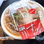 セブンイレブンのすみれ監修の札幌濃厚味噌ラーメン540円