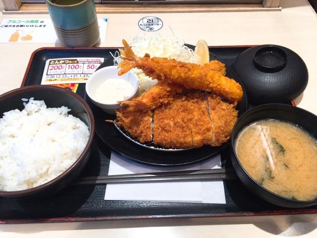 松のやのロースかつ&海老フライ1尾→2尾定食840円