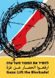 Lift the Gaza Blockade