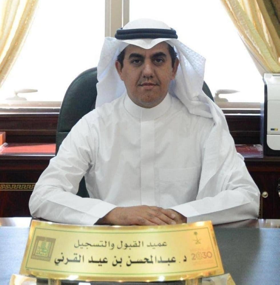جامعة الملك خالد تعلن نتائج الدفعة الثانية لقبول البكالوريوس