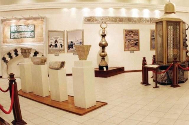 متحف الحرمين الشريفين Al-Haramain Museum