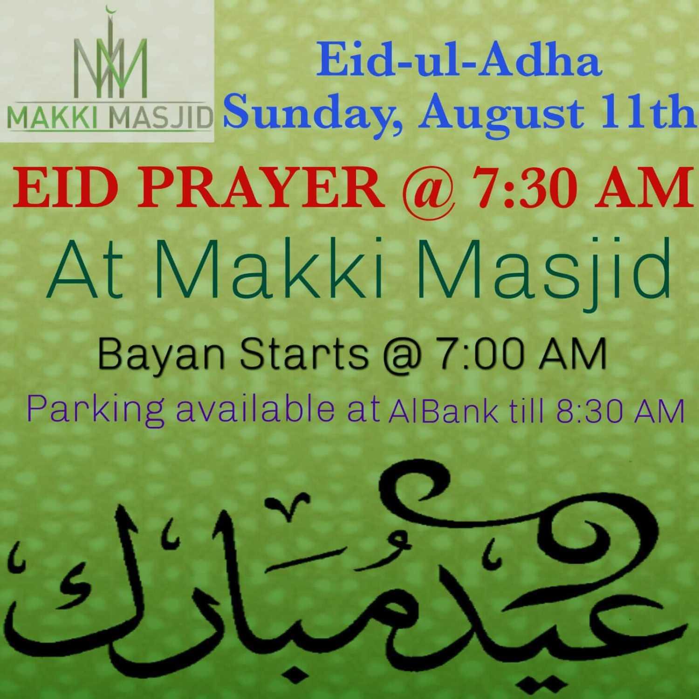 Events Archive - Makki Masjid
