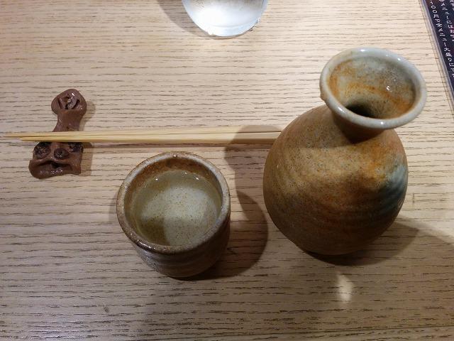 駿河屋賀兵衛の日本酒