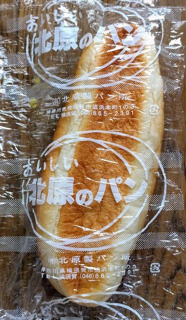 ポテチパン