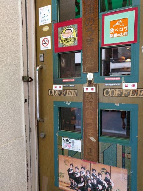 銀座の喫茶アメリカン
