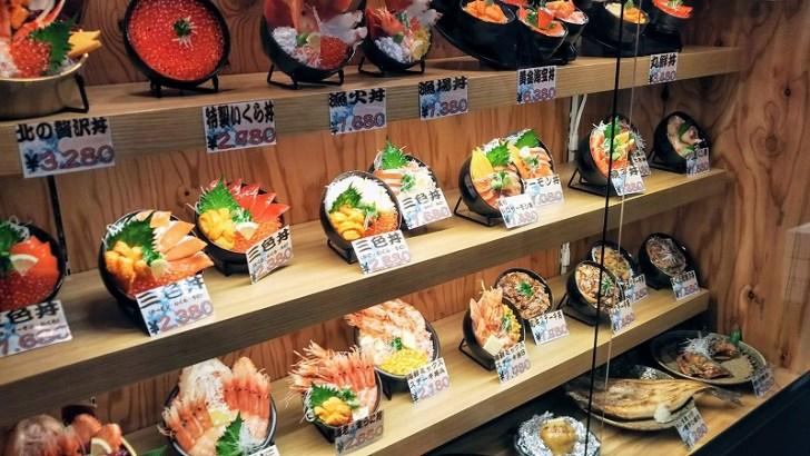 札幌の二条市場 どんぶり茶屋