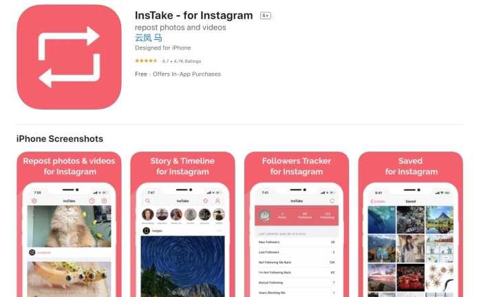 Download Instagram Reels on iPhone using InsTake
