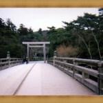 伊勢神宮の入り口の鳥居