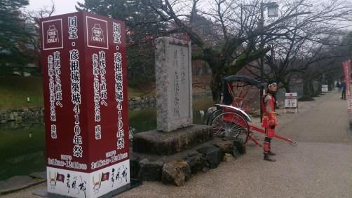 彦根城の人力車の武者