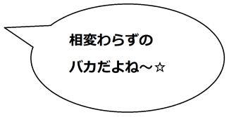 天空の茶畑2文乃コメント