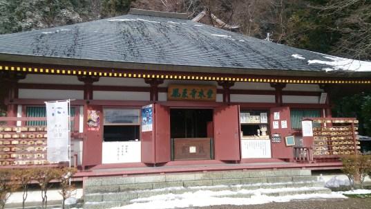 鳳来寺山の本殿