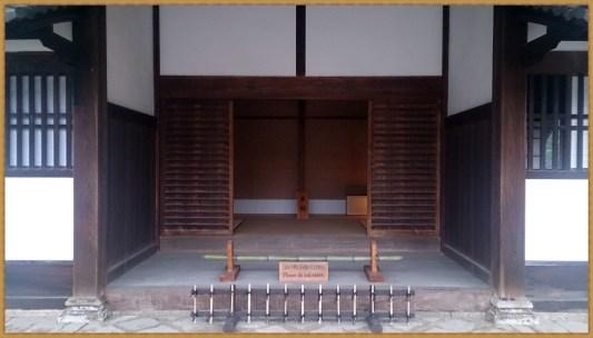 彦根城庭園楽々園入り口玄関