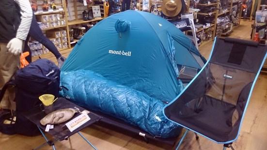 モンベルのテントと椅子