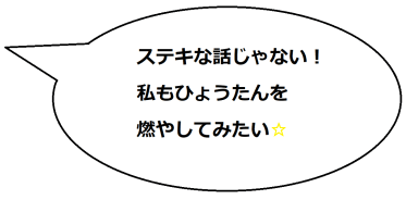 墨俣城2の文乃コメ02