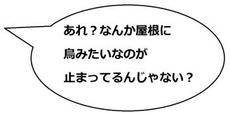 銀閣寺2の文乃コメ01