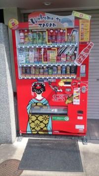 銀閣寺周辺の自販機
